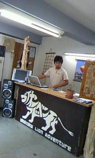 四国ライオンアドベンチャースタッフブログ-100715_1200~010001.jpg
