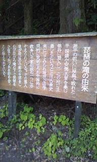 四国ライオンアドベンチャースタッフブログ-100726_1519~010001.jpg